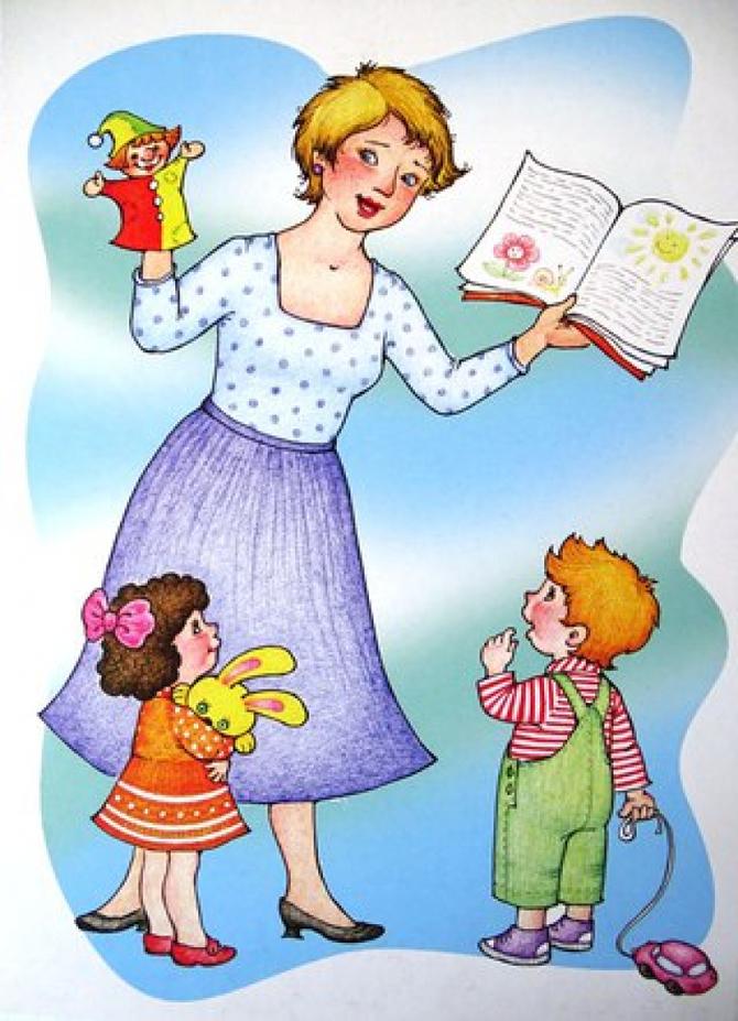 Воспитательница открытки