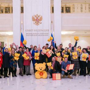 «Золотой медвежонок – 2017»: объявлены победители