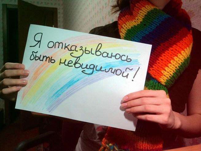 В России запретили сайт «Дети-404»