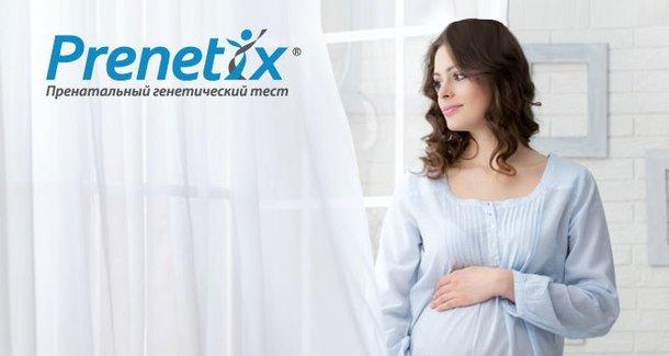 Спокойная беременность: анализы, которые стоит сдать