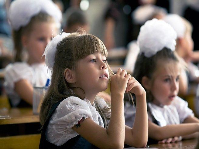 Как записать ребёнка в 1 класс