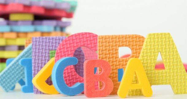 Как развивать ребёнка в 10 месяцев