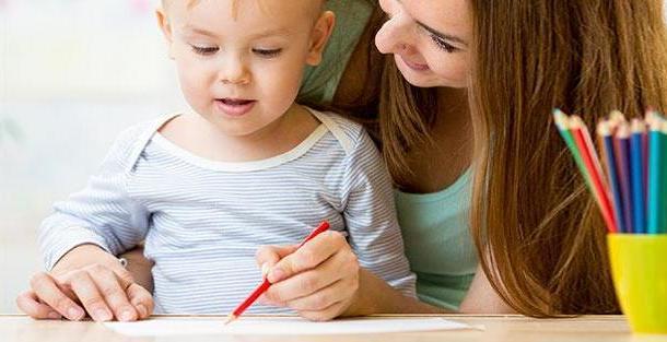 Игры для формирования навыка письма у ребёнка