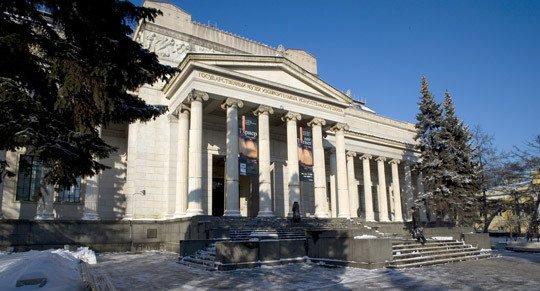В  ГМИИ им. А. С. Пушкина покажут волшебные картинки Поленова