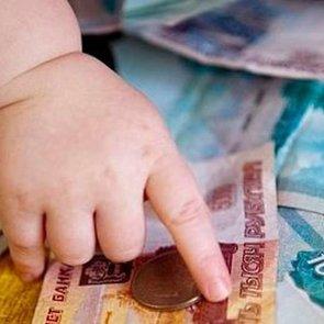 Российские регионы перестают выплачивать пособия на третьего ребёнка
