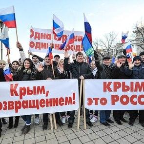 В школах планируют провести уроки, посвященные присоединению Крыма