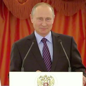 Путин вручил ордена «Родительской славы»