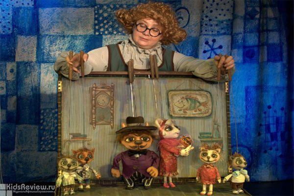 В детской филармонии Петербурга покажут «Сказки из разных карманов»
