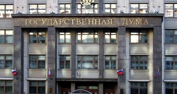 В Госдуме предложили платить усыновителям - по 35 тысяч рублей на ребёнка