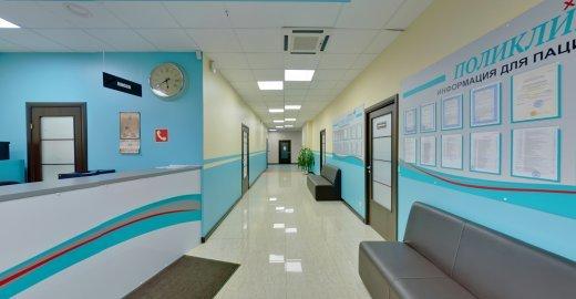 Департамент здравоохранения обновит столичные поликлиники