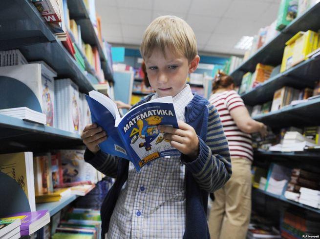 Школьные учебники выпускаются  с массой ошибок