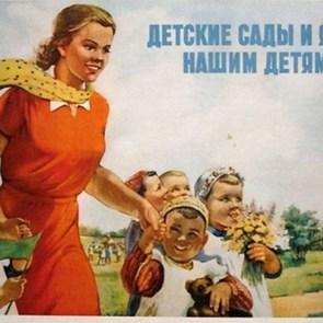 10 советских плакатов о материнстве