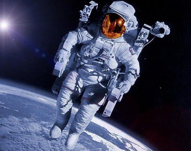 Московский планетарий приглашает на  галактическую вахту