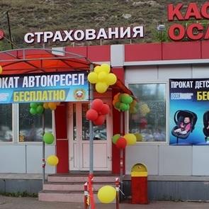 В Красноярске открыли бесплатный прокат детских автокресел