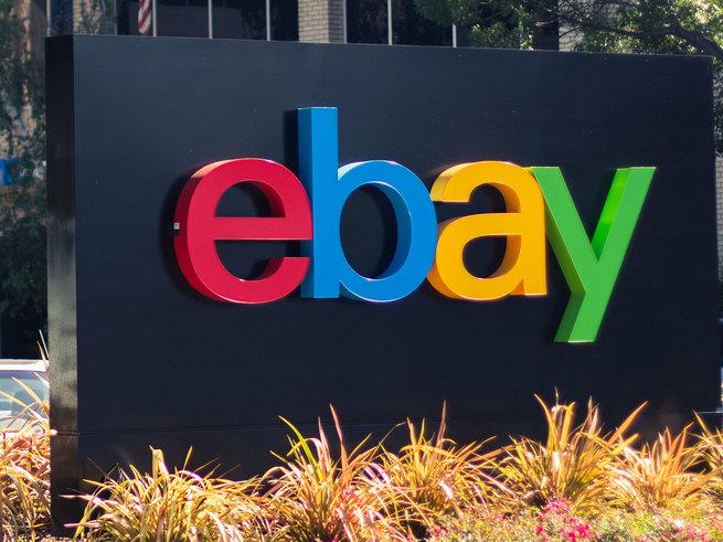 eBay выставил на продажу 40-дневного младенца