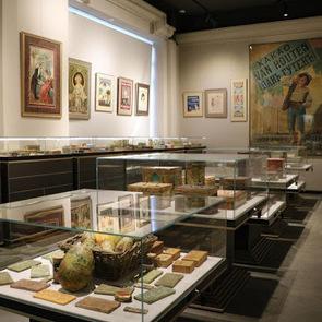 Музей Дижавни: путешествие в мир шоколада