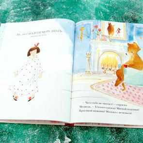 2 апреля - день детской книги