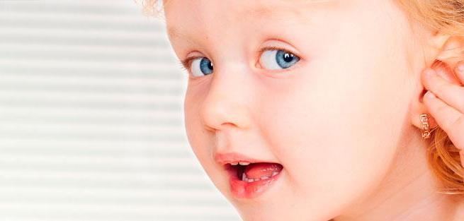 Когда лучше проколоть ребёнку уши?