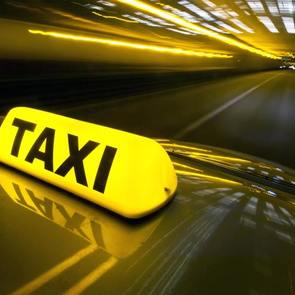 Служба Яндекс.Такси приготовила сюрприз к 1 сентября