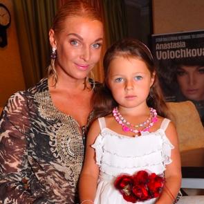 Дочь Волочковой  отказалась от своего имени
