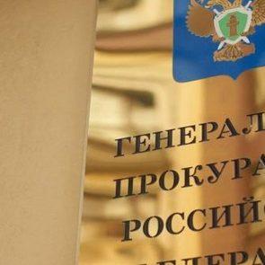 Родители обратились в прокуратуру в связи с пропагандой православия в школе