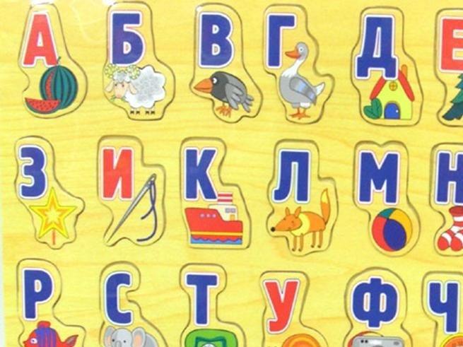Домашняя АБВГДейка: учим алфавит с малышом