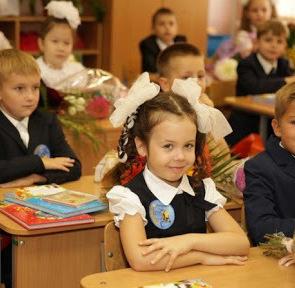 Очереди в первый класс станут меньше
