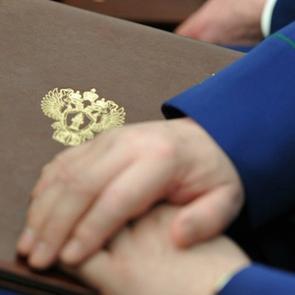 Прокуратура поддержала депутатов в защите детей от сексуального насилия