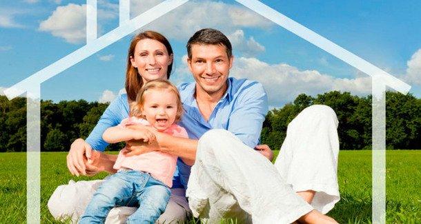 Льготы для семей с 2 детьми