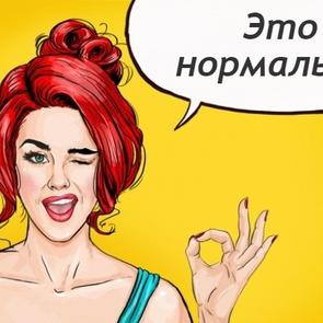 17 «странных» мыслей и поступков мам, которые убедят вас, что вы нормальная