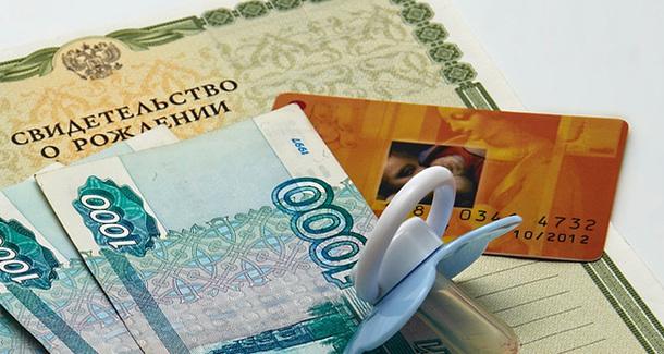 В Кировской области решается вопрос выплат на второго ребёнка