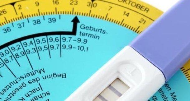 Уровень ХГЧ при внематочной беременности