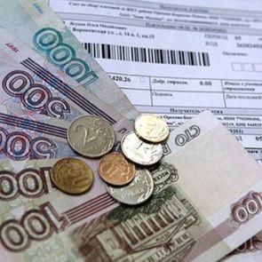 В Татарстане за неуплату коммуналки у родителей забирают детей