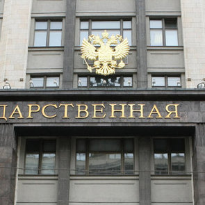 В Госдуме предложили отменить материнский капитал