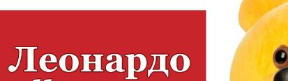 Определены победители конкурса «Народное выдвижение» на портале «Детстрана»