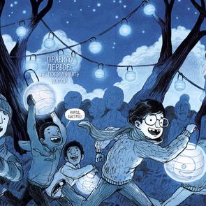 Питер Динклэйдж спродюсирует мультфильм по комиксу «Мы дали слово»