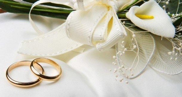 Зелёная свадьба