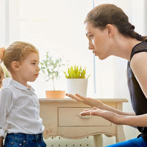 """""""Ребенок не слушается и плохо себя ведет. Как быть?"""""""