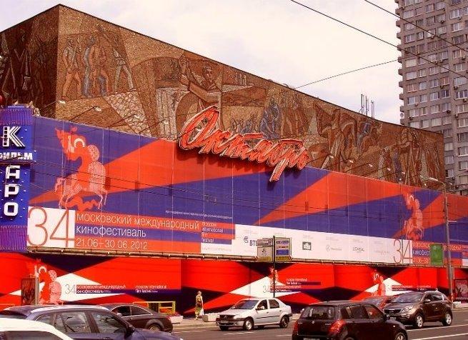 Открыт первый в России кинотеатр для аутистов