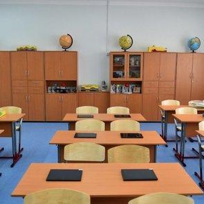 Новое: В начальной школе начнут выявлять будущих преступников