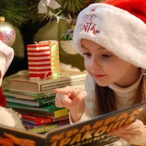 Под ёлку: 12 классных книг для дошкольников до 500 рублей
