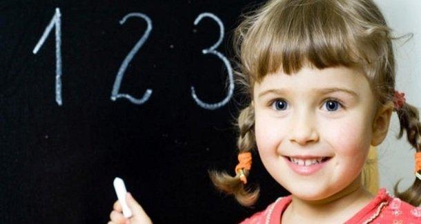 Как подготовить ребёнка к школе