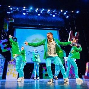 В Питере пройдёт международный творческий конкурс «Ты - легенда!»