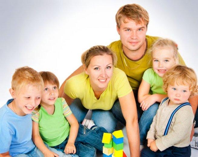 Многодетным семьям столицы  предоставлены дополнительные льготы