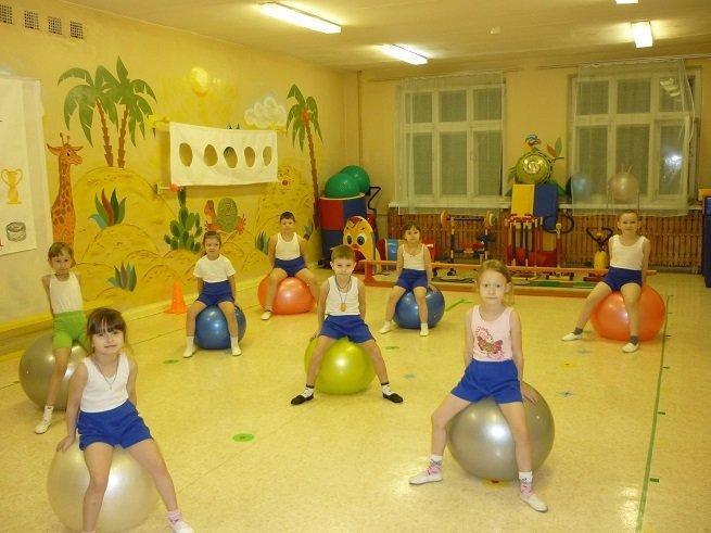 Утренняя зарядка в детском саду