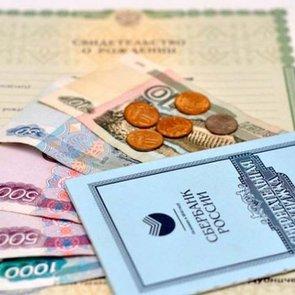 Одобрен закон о выплате пособий детям до трех лет