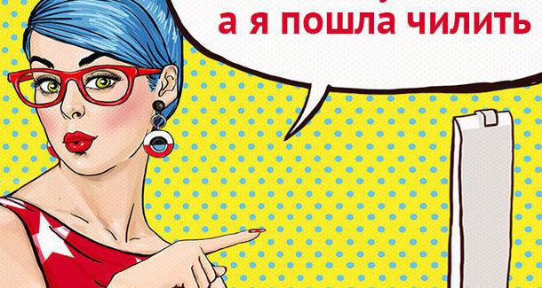 Словарь современных жаргонизмов: говорим с детьми на их языке
