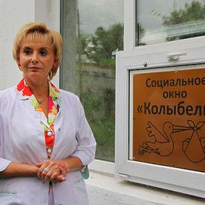 Вместо бэби-боксов в Госдуме предложили пункты временной передержки