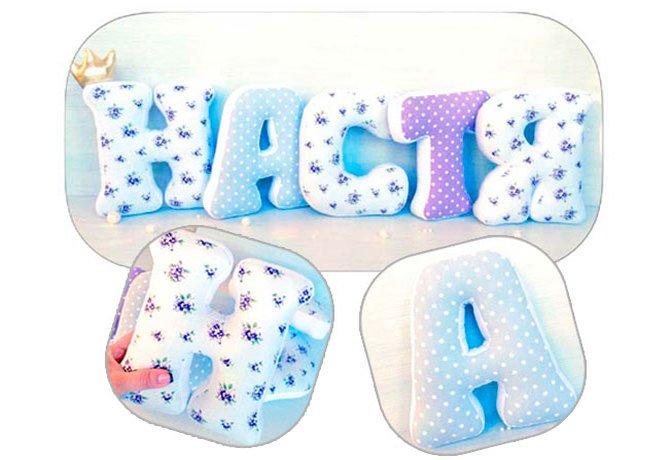 Подушки-буквы