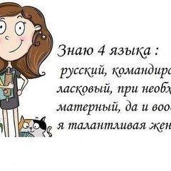 Айсылу Шакирова